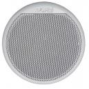 Wodoodporny głośnik do zabudowy CMAR5-W